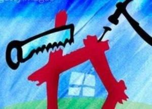 «Капитального ремонта» в платежках быть не должно