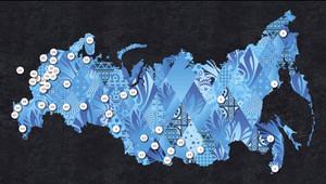 """Эстафета Паралимпийского огня """"Сочи 2014"""" пройдет по Саяногорску"""