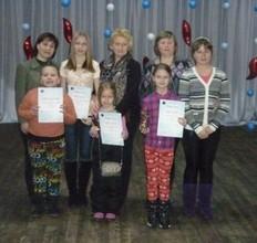 Юные музыканты и вокалисты из Черемушек собрали букет наград на международном фестивале