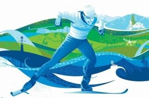 Подведены итоги лыжных гонок среди сотрудников подразделений СШ ГЭС