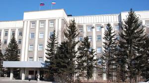 Хакасия находится на лидирующих позициях по оценке деятельности власти