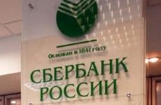 Жительнице Саяногорска пришлось взять кредит, чтобы отдать деньги мошенникам