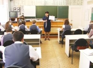 На Всероссийскую олимпиаду поедут 5 саяногорских школьников
