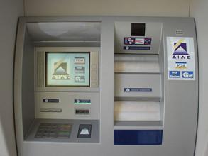 В Саяногорске падчерица украла деньги с банковской карты отчима