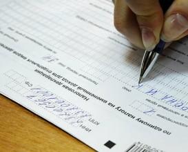 11 и 12 апреля 2014 года налоговая инспекция проводит Дни открытых дверей для налогоплательщиков – физических лиц!