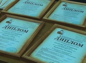Саяногорские искусники показали достойные результаты на X Всероссийском конкурсе им. А.А. Кенеля