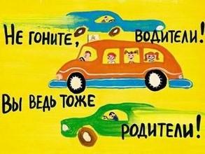 В Хакасии грудной ребенок стал жертвой дорожной аварии