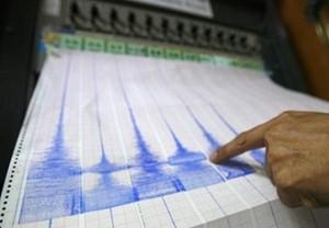 В Хакасии произошло землетрясение силой более 4 баллов в эпицентре