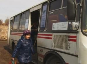 В Саяногорске открылся первый дачный маршрут