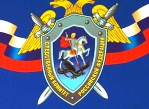 Следственный комитет Саяногорска ищет общественных помощников