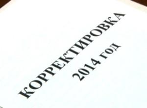 Правильность начисления корректировки в Саяногорске проверяет сразу две инспекции