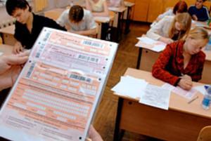 Саяногорск готовится к сдаче Единого государственного экзамена