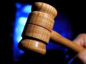 Осужден чиновник Минрегиона Хакасии