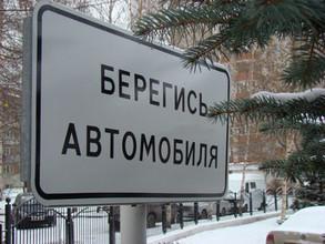 В Саяногорске в ДТП пострадали два пешехода