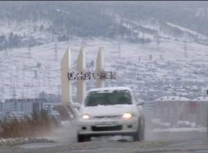 Серьезных последствий шквалистого ветра и снегопада в Саяногорке не зафиксировано