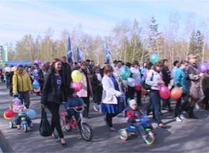 В эти выходные, жителей Саяногорска ожидают праздничные гуляния