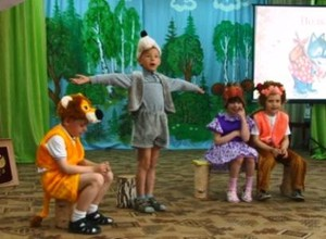 «Лисичка» стала президентом Саяногорского лесного государства