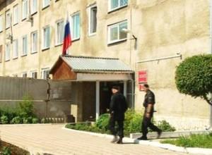 Мировой суд Саяногорска оштрафовал лидера ячейки международной экстремисткой организации