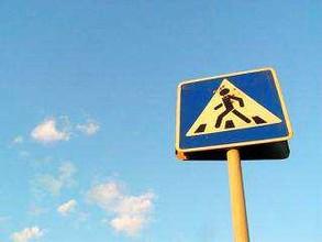В Саяногорске иномарка сбила школьницу на пешеходном переходе и скрылась