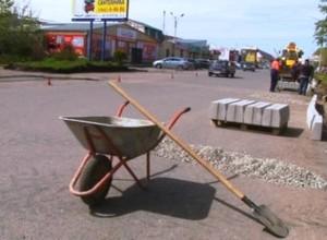 В Саяногорске начался ремонт дорог