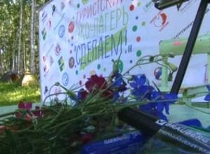 Летом Саяногорск снова ждет молодежь в экологическом лагере