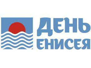 Саяногорскую детвору ждет конкурс эко-рисунков