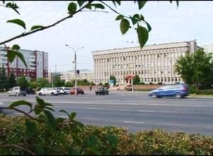 Глава Саяногорска отчитался перед депутатами за 2013 год