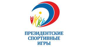 В Саяногорске состоится региональный этап Президентских спортивных игр