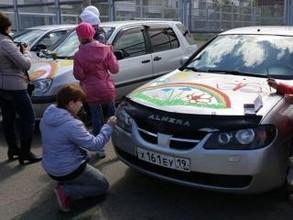 В Саяногорске появились десятки креативных автомобилей