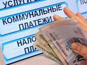 Коммунальщики в Саяногорске неосновательно обогащались, за что и наказаны