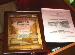 Саяногорский музей один из лучших в «Южной Сибири»