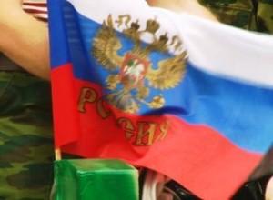 Саяногорск отметил День независимости России