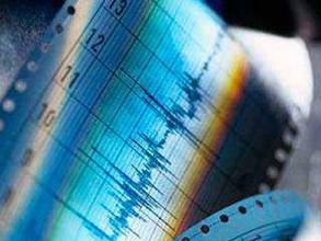 Землетрясение обошло города Хакасии стороной
