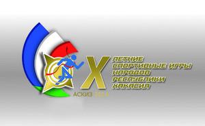Стала известна программа X летних спортивных игр народов Республики Хакасия