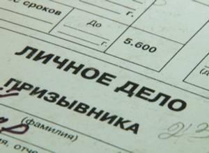 В Саяногорске подходит к концу весенний призыв в армию