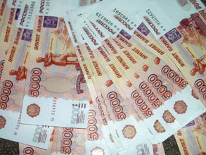 """Жительница Саяногорска """"вылечилась"""" от порчи за 134 тысячи рублей"""