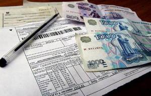С 1 июля в Хакасии повысятся тарифы на коммунальные услуги