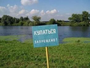 Жителям Саяногорска купаться не рекомендуется
