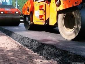 Обновление дороги Абакан - Саяногорск продолжается