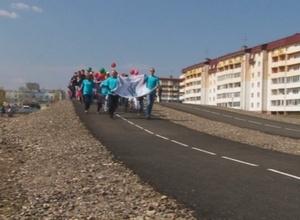 В Саяногорске 8 проектов получат гранты Русала