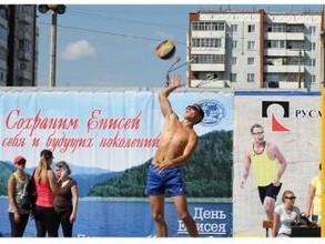 В Саяногорске пройдут чемпионаты по пляжному волейболу и чеканке мяча на песке