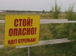 Ура! Стрелковому спорту в Саяногорске быть!