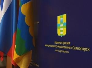 Бизнесу Саяногорска республика поможет грантами