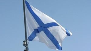 В Саяногорске отметят День военно-морского флота