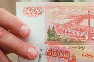 В Саяногорске задержан сбытчик фальшивых 5-тысячных купюр из Красноярска