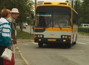 Цена автобусного билета в Саяногорске выросла