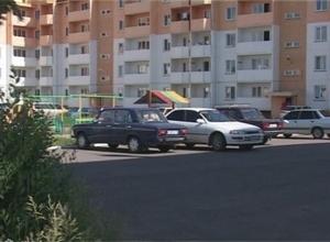 Саяногорцы могут посетить Общественную приемную ЖКХ