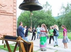 Саяногорск собрал православную молодежь со всей Хакасии