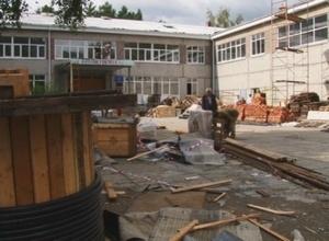 В Черемушкинской школе завершается ремонт