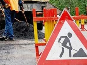 Ремонт на участке автодороги Абакан - Саяногорск подходит к концу